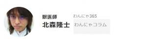 Photo_20200129094701
